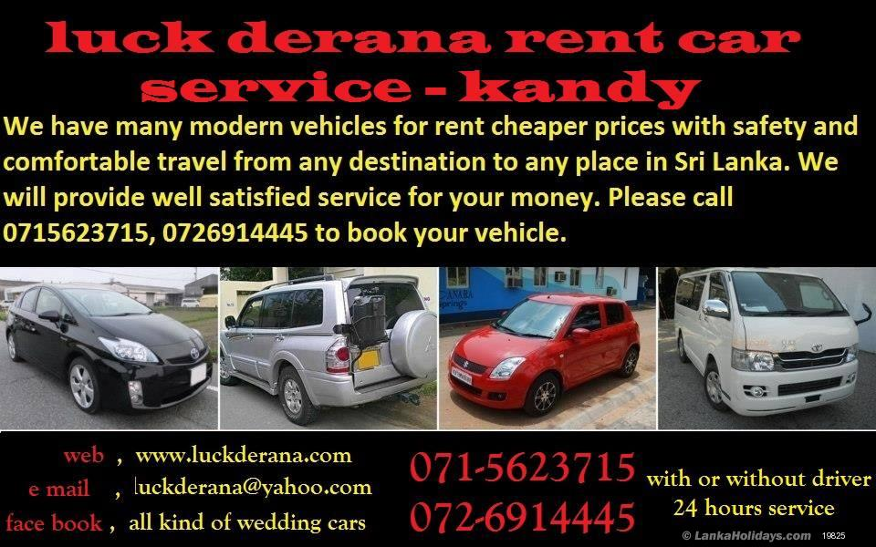 Cheap Car Rental Central Coast