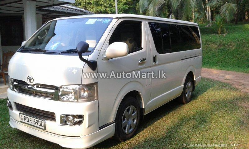 Sri Lanka Taxi/Cab Rentals/Hire - KDH VAN FOR HIRE GAMPAHA ...