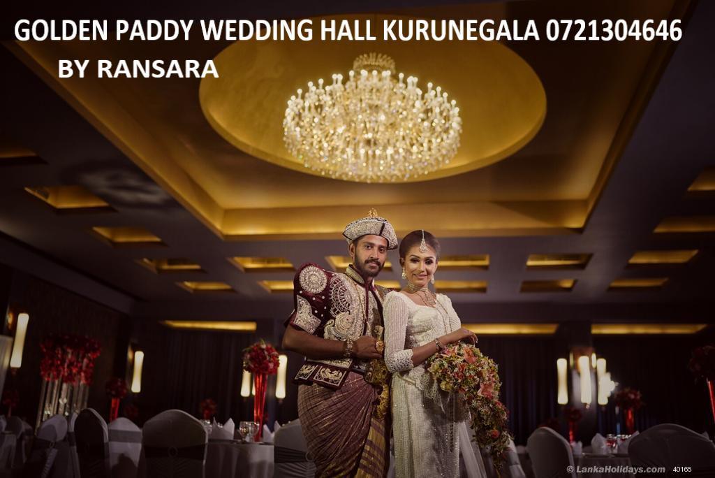 Serviced Hotels in Kurunegala - GOLDEN PADDY WEDDING HALL